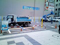 20110831125517.jpg